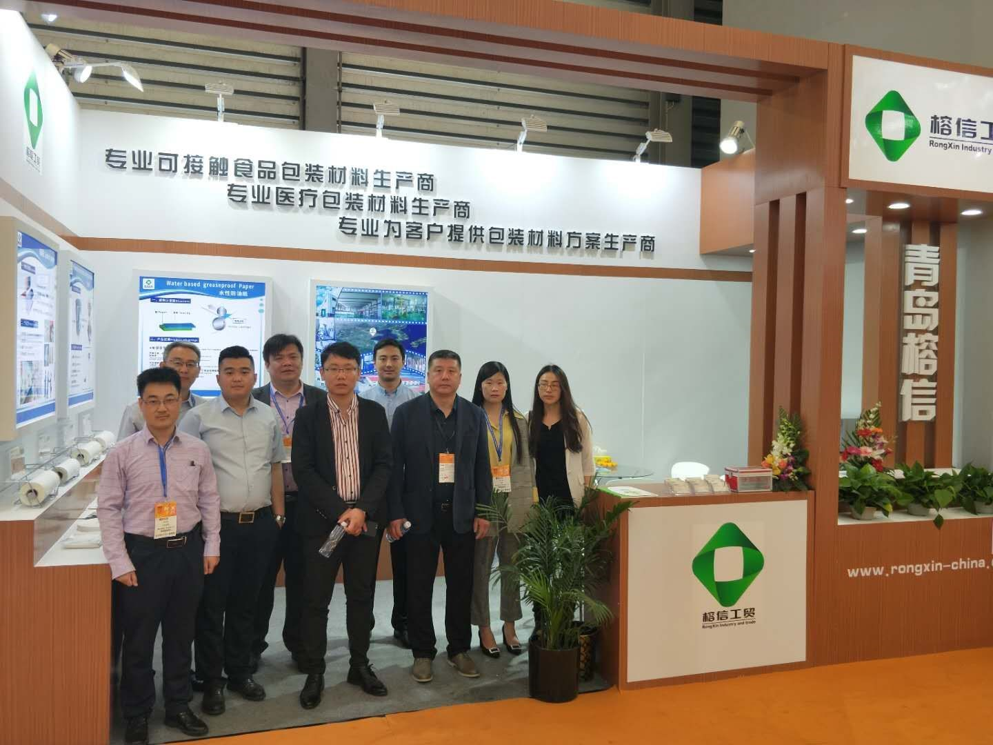 Rongxin participated in the China packaging container exhibition located in Shanghai new international expo center